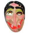 Sprookjes heksenmasker Ambrosia