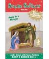 Kribbe met Jozef en Maria poster